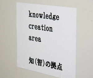 gokokuji_02.jpg