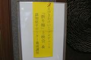 P1020569.JPGのサムネール画像